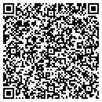 QR-код с контактной информацией организации АЛГО
