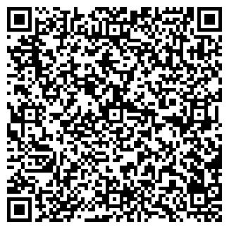 QR-код с контактной информацией организации ВВЗ