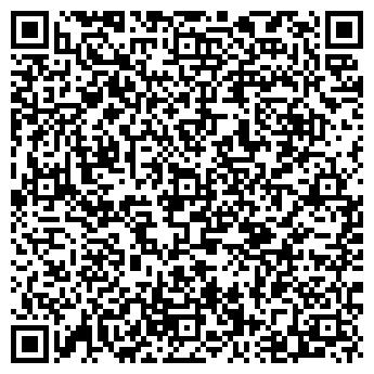 QR-код с контактной информацией организации ГОЛЬФСТРИМ-97 ЧП СТРОЧКИНА
