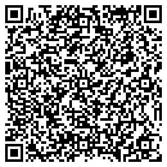 QR-код с контактной информацией организации ЛЬВОФФ И КО ТД
