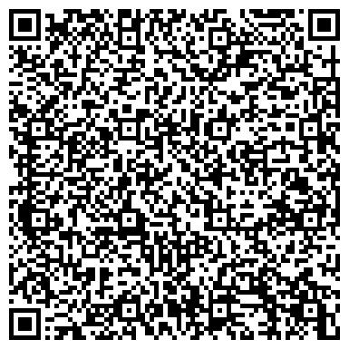 QR-код с контактной информацией организации ДЕТСКАЯ ХУДОЖЕСТВЕННАЯ ШКОЛА ИМ. С. ГУМАРОВА