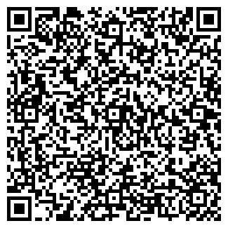QR-код с контактной информацией организации ФЕБ ПРОДОВОЛЬСТВЕННЫЙ СКЛАД, ООО