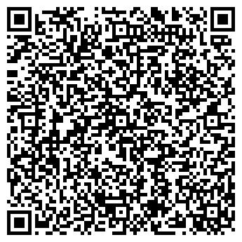 QR-код с контактной информацией организации СМОЛЕНСКИЕ МАКАРОНЫ, ООО