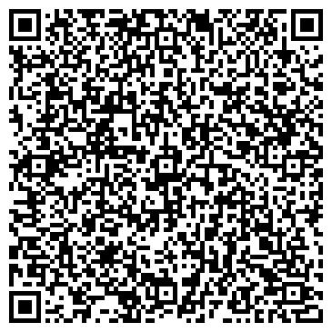 QR-код с контактной информацией организации АЛЕКСЕЕВСКИЙ МЯСОПЕРЕРАБАТЫВАЮЩИЙ ЦЕХ