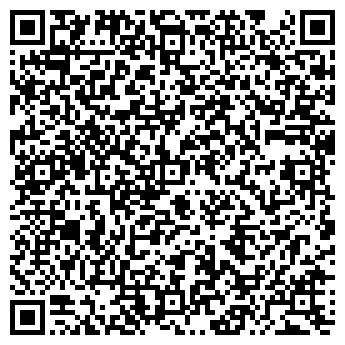 QR-код с контактной информацией организации СКАКОДУБ А. Д.