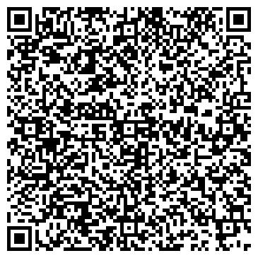 QR-код с контактной информацией организации ДЕТСКО-ЮНОШЕСКАЯ СПОРТИВНАЯ ШКОЛА № 2