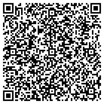 QR-код с контактной информацией организации СМОЛЕНСКРЫБА, ЗАО