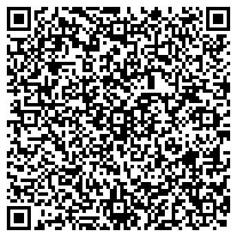QR-код с контактной информацией организации СМОЛЕНСКРЫБХОЗ, ЗАО