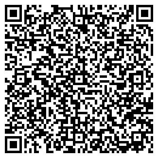 QR-код с контактной информацией организации ФРЕГАТ, АО