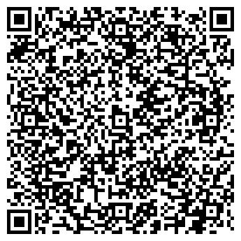 QR-код с контактной информацией организации ЛАЙФ СТАЙЛ, ООО