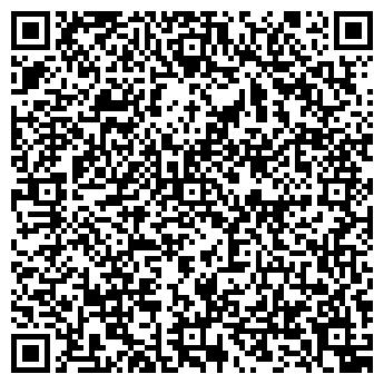 QR-код с контактной информацией организации СКЛАД СОВХОЗА МИЛОВИДОВО ЧП БАЗЫЛЕВ