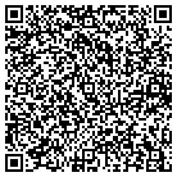 QR-код с контактной информацией организации ТРАЙФЛ-КОМПАНИ, ЗАО