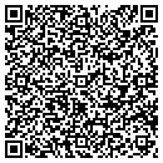 QR-код с контактной информацией организации ФРЭШ, ООО