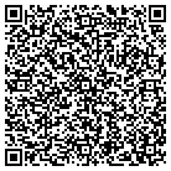 QR-код с контактной информацией организации АСТАШЕНКОВА Л. И.