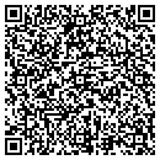 QR-код с контактной информацией организации КУБАЙ ПЕКАРНЯ