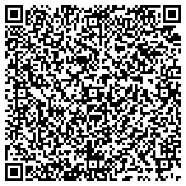 QR-код с контактной информацией организации ДЕТСКО-ЮНОШЕСКАЯ СПОРТИВНАЯ ШКОЛА № 4