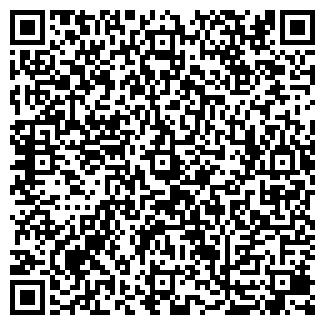 QR-код с контактной информацией организации САНАТ
