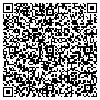QR-код с контактной информацией организации СМОЛЕНСКХЛЕБОПРОДУКТ