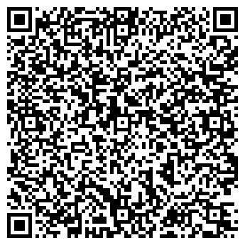QR-код с контактной информацией организации РЯБИНОВАЯ ПОЛЯНА, ЗАО