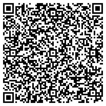 QR-код с контактной информацией организации РОССМОЛБАКАЛЕЯ, ОАО