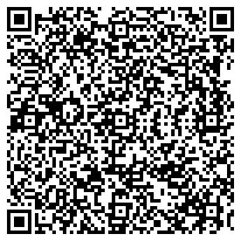 QR-код с контактной информацией организации ТАСИС-АГРО, ООО