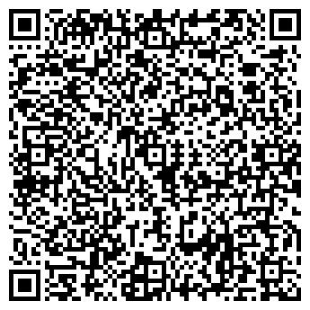 QR-код с контактной информацией организации ШТИМЕНКО А. Ф., ЧП