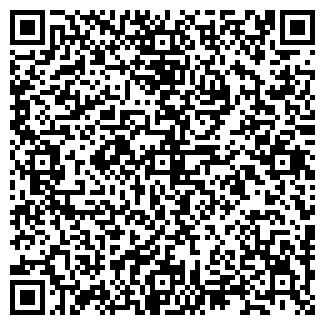 QR-код с контактной информацией организации Ю-СЕРВИС, ООО
