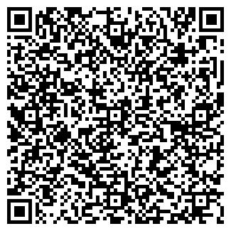 QR-код с контактной информацией организации ГУСАРОВ