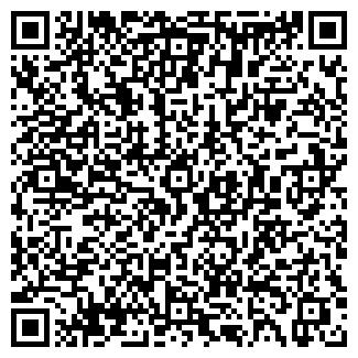 QR-код с контактной информацией организации ЕЛОЧКА, ЗАО