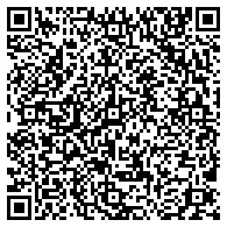 QR-код с контактной информацией организации НЕСТЛЕ