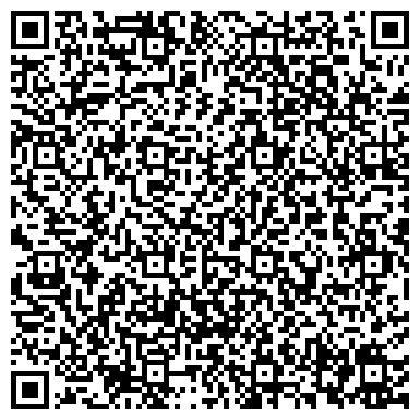 QR-код с контактной информацией организации СМОЛЕНСКОЕ АКЦИОНЕРНОЕ ХЛЕБОКОНДИТЕРСКОЕ ОБЩЕСТВО, ОАО