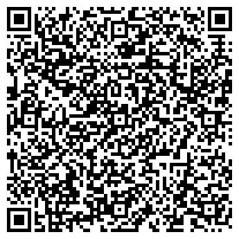 QR-код с контактной информацией организации СМОЛЕНСК-БАБАЕВСКОЕ ТД