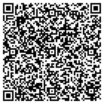 QR-код с контактной информацией организации ТЕРТЫЧНАЯ Н. В.