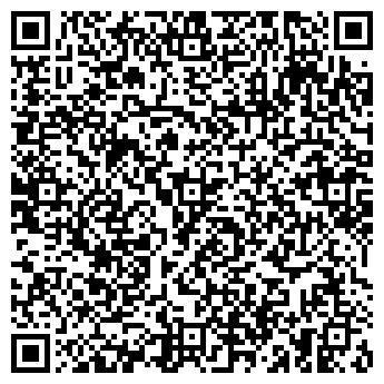QR-код с контактной информацией организации ФЕНИКС ПИЩЕВОЙ КОМБИНАТ
