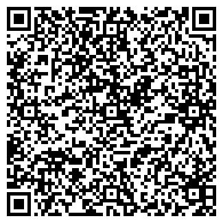 QR-код с контактной информацией организации ХАГЕН, ООО