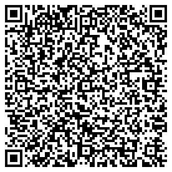 QR-код с контактной информацией организации ШКАЛИКОВА Т. Н.