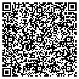 QR-код с контактной информацией организации ВИТА 2002, ООО