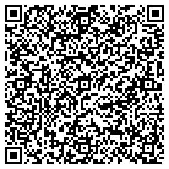 QR-код с контактной информацией организации ВОДОЛЕЙ ФИРМА