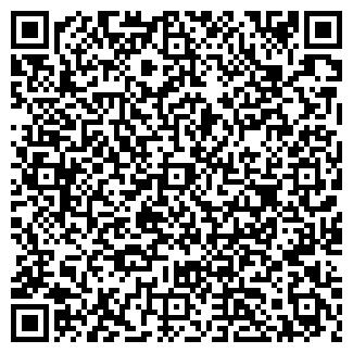 QR-код с контактной информацией организации ДИНАЛ ТОО
