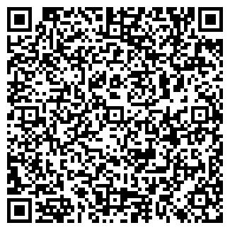 QR-код с контактной информацией организации КРЕДО ЧП ПЕЛЕНСКИЙ