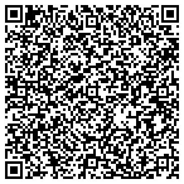 QR-код с контактной информацией организации ПЕРВАЯ СМОЛЕНСКАЯ ПРОИЗВОДСТВЕННАЯ КОМПАНИЯ