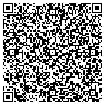 QR-код с контактной информацией организации ЦЕХ ПО ПРОИЗВОДСТВУ ГАЗИРОВАННЫХ НАПИТКОВ