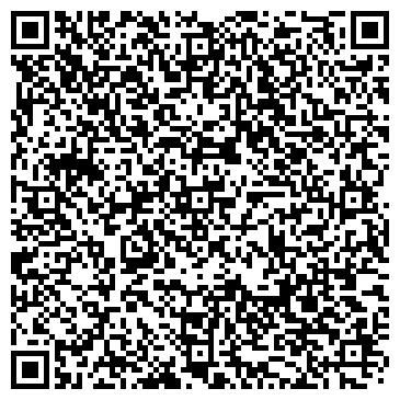"""QR-код с контактной информацией организации ОАО """"Бахус"""""""