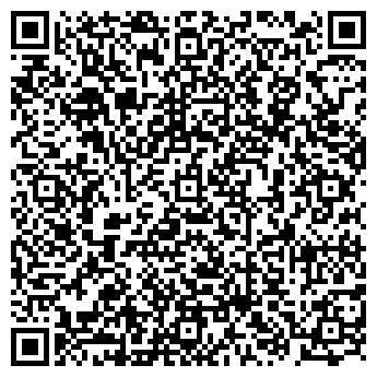 QR-код с контактной информацией организации ИВАНОВОЙ Т. И.
