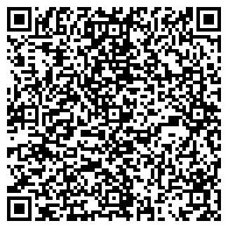 QR-код с контактной информацией организации П И К, ООО
