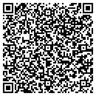 QR-код с контактной информацией организации МИЛАНА АТЕЛЬЕ