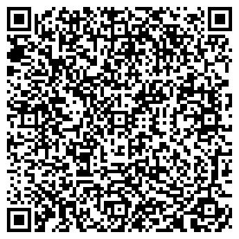 QR-код с контактной информацией организации САПА-МОДА, ООО