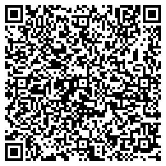 QR-код с контактной информацией организации ТРАКТ, ЗАО