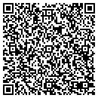QR-код с контактной информацией организации АИСТ-С, ООО