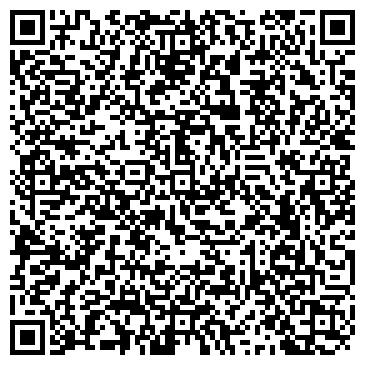 QR-код с контактной информацией организации ДОКТОР ВЕРА ЧАСТНЫЙ ВРАЧЕБНЫЙ КАБИНЕТ